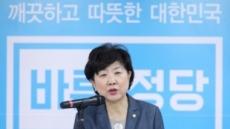 박인숙, 바른정당 탈당→한국당 복당…유승민 통합작업 찬물