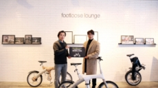 만도풋루스, 'E-Bike 아카데미' 참석자 대상 전기자전거 증정 이벤트