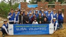 삼성물산, 베트남에서 주거환경 개선 봉사활동