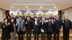 정찬민 용인시장 남경훈 경남여객 대표 '2층버스 시승식' 참석