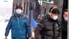 내일도 차량2부제 미세먼지 저감대책 발효
