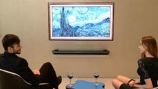 LG 올레드TV 69대 인천공항 2터미널 설치