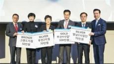 메트라이프생명, 고객만족 실현'소비자보호 시상' 확대 시행