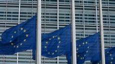 """英, EU 잔류 가능성 있나…""""마음 돌리면 된다"""""""