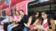 쇼핑관광축제 '코리아그랜드세일' 점화…평창 열기 시동
