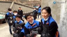 신한금융투자, 따뜻한 '사랑의 연탄' 봉사활동 진행