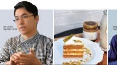"""설탕 덩어리 케이크는 NO!…""""건강한 맛의 세계로 초대합니다"""""""