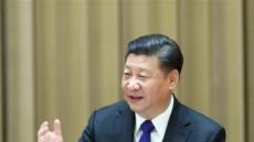中 고교 교과서에도 '시진핑 사상' 삽입