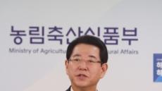 """농산물 설 선물 사전예약 매출 65.3%↑…""""청탁금지법 개정 효과"""""""