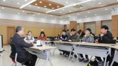 이재정, 학생 기자단과 신년 간담회 개최