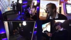 '어서와~?'영국 친구들, 처음 경험한 한국 게임에 감탄 연발