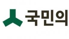 """국민의당 """"MB 성명, 대단히 부적절…검찰수사 성실히 임해야"""""""