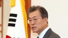 문 대통령, 홍은동 사저 팔았다…왜?