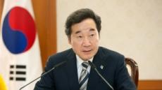 이낙연 총리 주재 새해 정부 업무보고…18일부터 주제별 7차례
