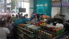 GS25, 첫 해외매장 베트남 1·2호점 오픈