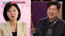 """'싱글와이프' 김연주 폭탄선언…""""다시 태어나면 임백천과 살고 싶지 않아"""""""