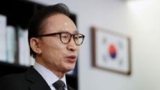 """김어준 """"이명박 지지세력 집결 안한다…끝났다"""""""