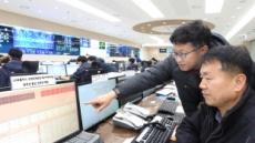 LGU+, 인천국제공항 제2여객터미널 유무선 통신 인프라 제공