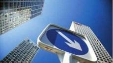 중국은 집값 잡았다...베이징, 상하이 0.3% 하락