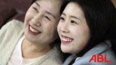 ABL생명 '가족사랑' 영상조회수 2주만에 3만건 돌파