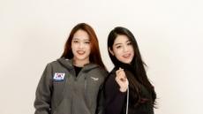 소녀주의보 멤버 지성, '포티움' 모델 발탁