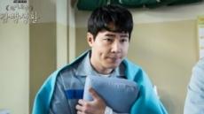 [서병기 연예톡톡]'감빵생활' 제작진이 '해롱이' 스토리를 다루는 방식