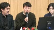 """염력 김민재 """"낯 많이 가리고 부끄러움 많이 타…악역 힘들다"""" 토로"""