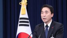 문재인 대통령, 이명박 '노무현 카드'에 격한 분노