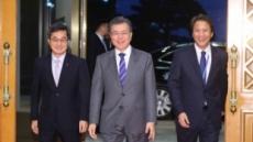 文 대통령, 김동연 부총리로부터 보고 받아…비서실장·경제수석 배석(종합)