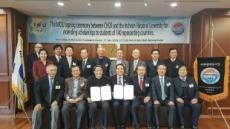 인천대, 148개국 명예영사 추천 외국학생 4년간 장학금 전액 지급