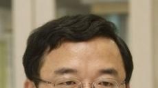 靑, 공정위 부위원장에 지철호 중기중앙회 상임감사 임명