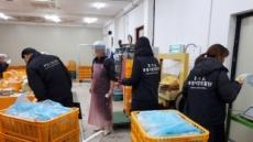 경기도, 설 명절 건강기능식품 단속