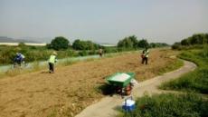 성남시, 지역공동체 일자리사업 110명 모집