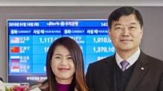 삼성화재, 인천2터미널 외국근로자 보험시스템 구축