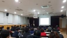 중랑구, 주민 대상 '부동산CEO' 전문교육 운영