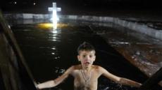 [세상은 지금] 예수의 세례기념…추위속 '물세례'