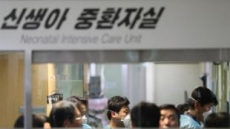 [이대 목동병원 신생아 집단 사망] 1차 감염 의혹…간호사 2명 오늘 소환