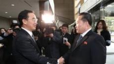 통일부, 남북관계 복원 통한 '문재인의 한반도정책' 본격화