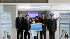 우리銀, 인천공항 2터미널서 외국인근로자 출국만기보험금 지급