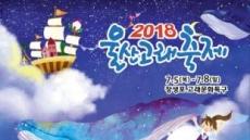 울산고래축제 포스터 '최우수상'에 공정은 씨
