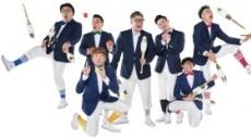 옹알스, 英 웨스트엔드 이어 '예술의 전당' 한 달간 초청 공연
