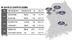올해 '공공지원 민간임대주택' 2만가구 공급