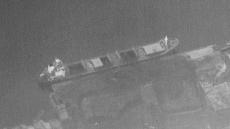 또…北, 자동선박식별장치 끄고 석탄 밀거래