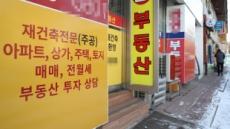 상업용 부동산 거래 사상최대, 주택 '거래절벽' 풍선효과(?)