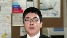 최규선'횡령ㆍ배임' 항소심서 징역 9년 선고