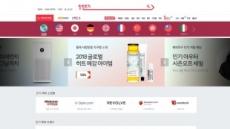 [해외직구 전성시대 ①] 방문자 3배 '쑥'…기획전 성황에 업체 웃음꽃