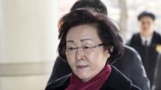 검찰, 신연희에 징역 1년 구형