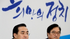 "MB측 ""김윤옥 '명품구입 특활비 사용""주장 박홍근 고소"