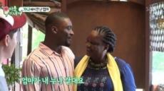 [서병기 연예톡톡]'미우새', 샘 오취리 엄마가 한국을 경험한다면?