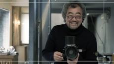 [인스파이어] 거울 속 나를 들여다 보는 사진관